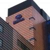 More London Hilton Hotel